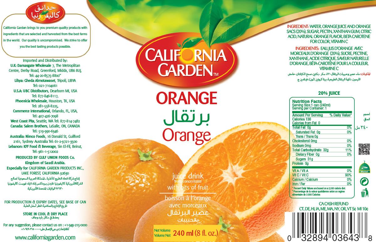 33 Tropicana Orange Juice Ingredients Label - Label Design