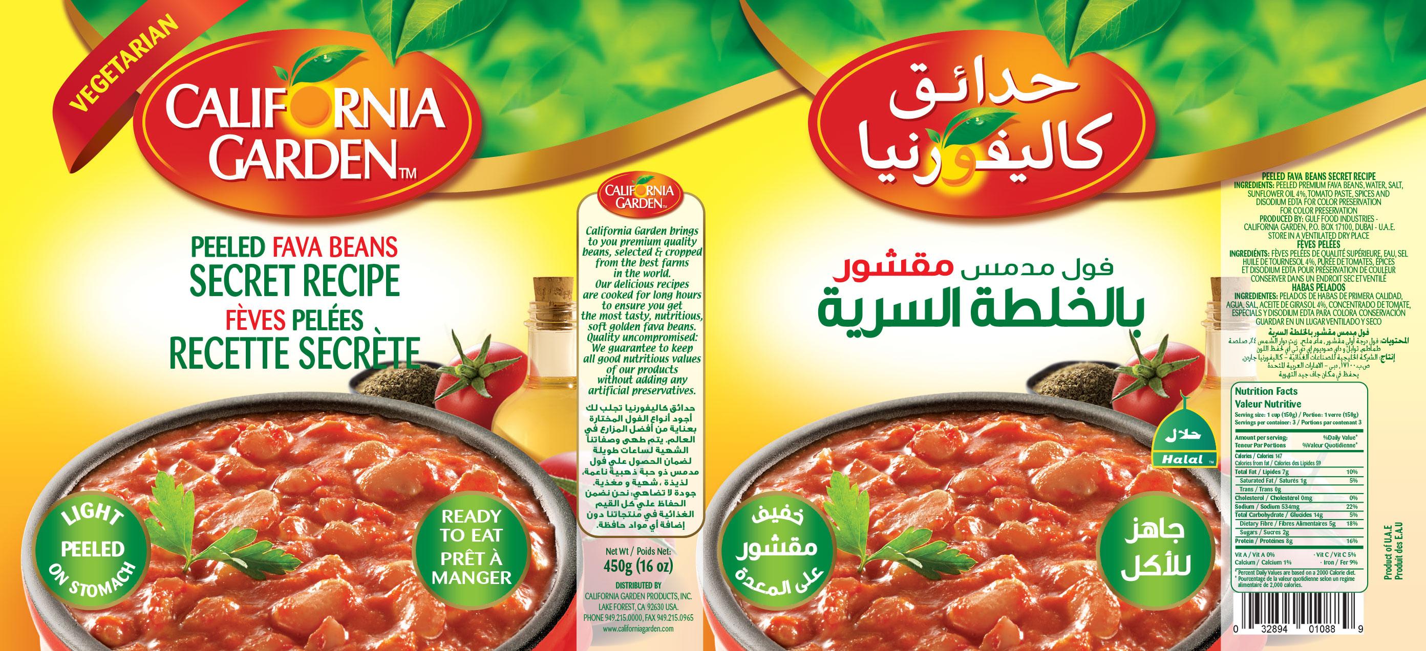 California Garden Fava Beans Lebanese Recipe Garden Ftempo